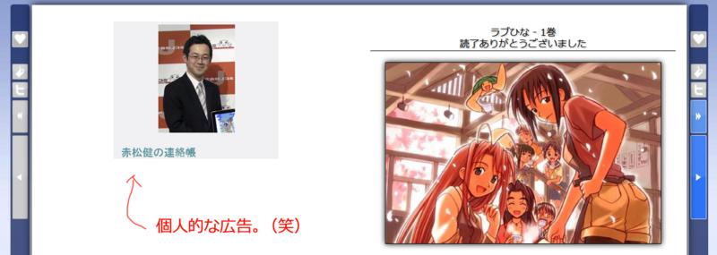 f:id:KenAkamatsu:20120412142028j:image
