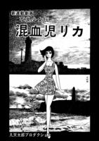 f:id:KenAkamatsu:20120426222942j:image:left