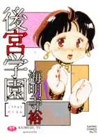 f:id:KenAkamatsu:20120511193342j:image:right