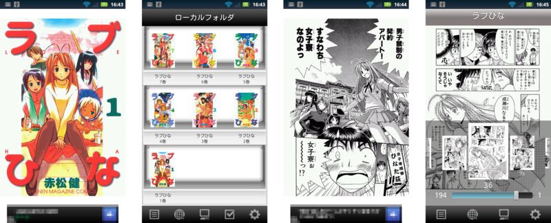 f:id:KenAkamatsu:20120511233817j:image