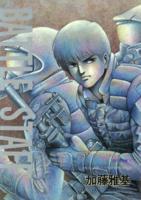 f:id:KenAkamatsu:20120523110105j:image:right
