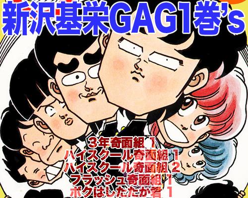 f:id:KenAkamatsu:20120525054859j:image