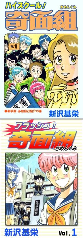 f:id:KenAkamatsu:20120525062841j:image:w200:right