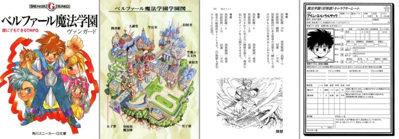 f:id:KenAkamatsu:20120527044409j:image