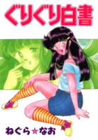 f:id:KenAkamatsu:20120625200046j:image:right
