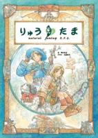 f:id:KenAkamatsu:20120727082632j:image:right