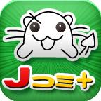 f:id:KenAkamatsu:20120730025133p:image:w100:left