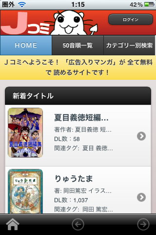 f:id:KenAkamatsu:20120801012806p:image:w200:right