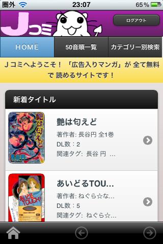 f:id:KenAkamatsu:20120801030626p:image:w200:right