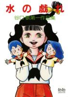 f:id:KenAkamatsu:20120908193852j:image:right