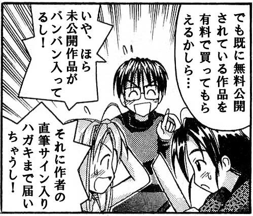 f:id:KenAkamatsu:20120912164603j:image:w280:right