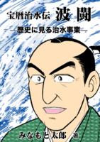 f:id:KenAkamatsu:20120913195247j:image:right