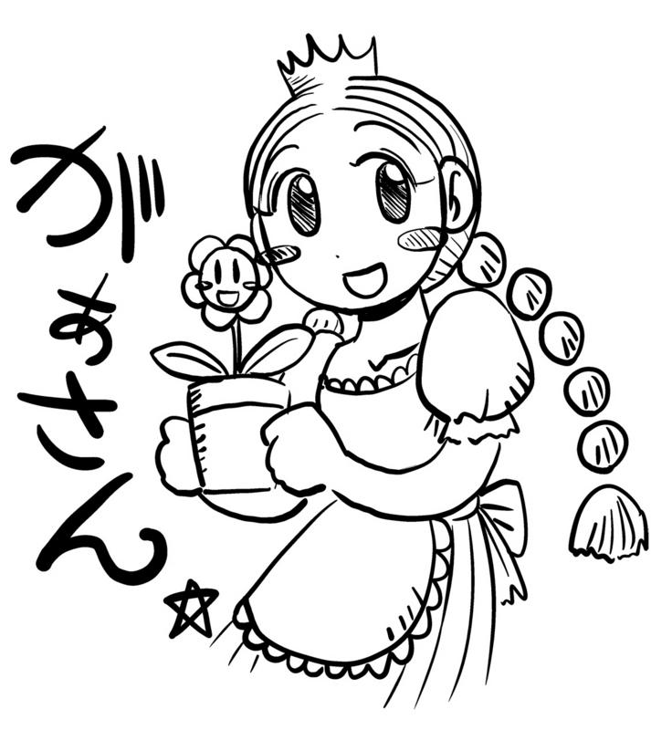 f:id:KenAkamatsu:20120914112034j:image