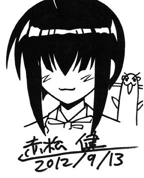 f:id:KenAkamatsu:20120914123217j:image