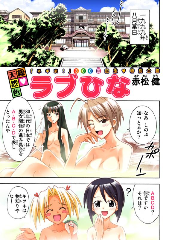 f:id:KenAkamatsu:20121001164440j:image:w250:right