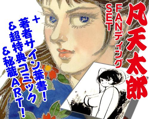 f:id:KenAkamatsu:20121219150558j:image:w250