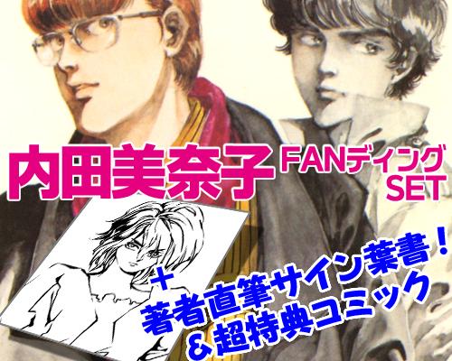 f:id:KenAkamatsu:20121219150939j:image:w250