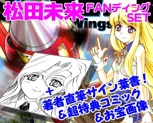 f:id:KenAkamatsu:20121219151255j:image:w250