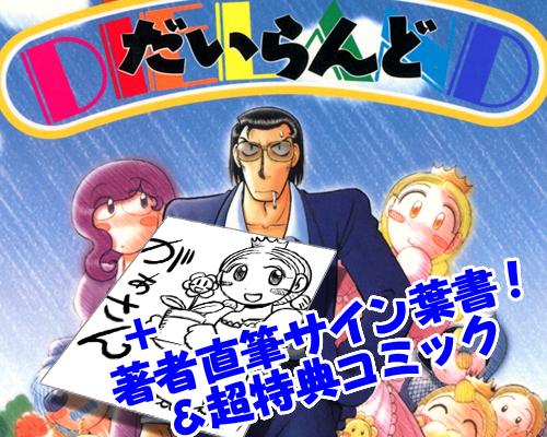 f:id:KenAkamatsu:20121219151416j:image
