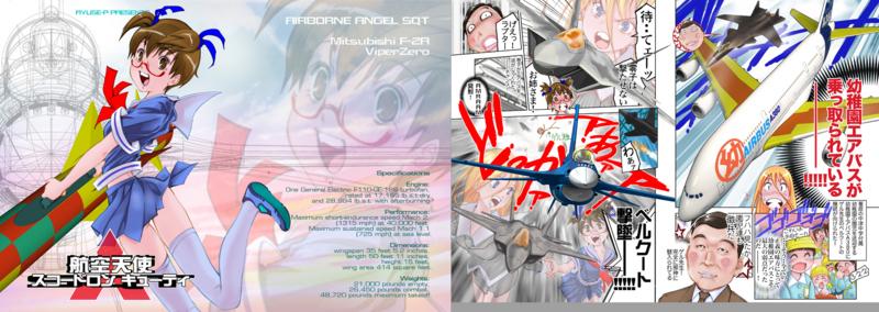 f:id:KenAkamatsu:20121219174719j:image