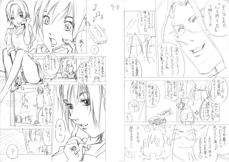 f:id:KenAkamatsu:20121219174900j:image:w360