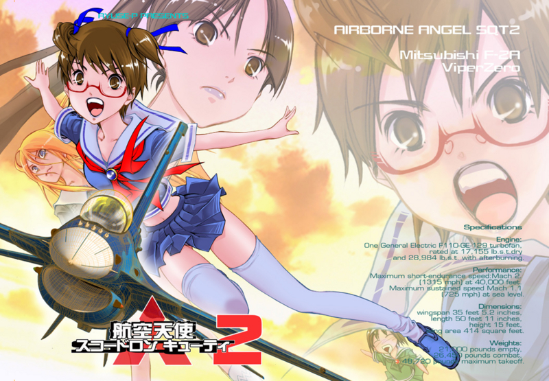 f:id:KenAkamatsu:20121219180441j:image:w360