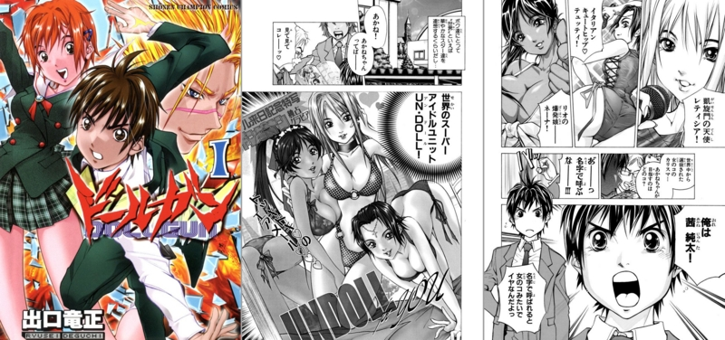 f:id:KenAkamatsu:20121219181335j:image