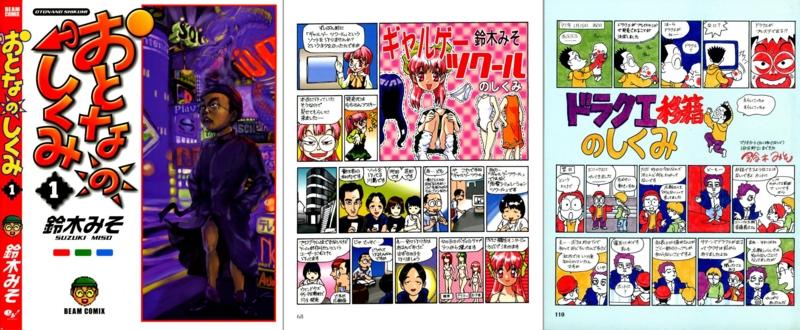 f:id:KenAkamatsu:20130425153107j:image:w500