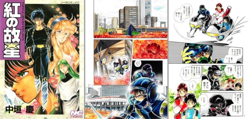 f:id:KenAkamatsu:20130425192256j:image:w500