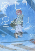 f:id:KenAkamatsu:20130511194700j:image:right
