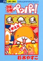 f:id:KenAkamatsu:20130521131756j:image:left