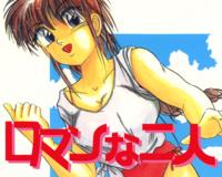 f:id:KenAkamatsu:20130724010626j:image:right