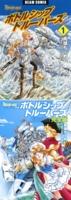 f:id:KenAkamatsu:20130815000810j:image:right