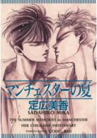 f:id:KenAkamatsu:20131112182541j:image:right