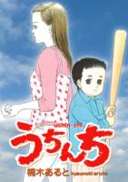 f:id:KenAkamatsu:20131212011455j:image:right