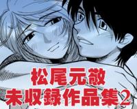f:id:KenAkamatsu:20131212030041j:image:left