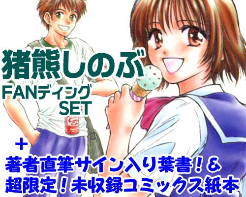 f:id:KenAkamatsu:20131213112104j:image:w270
