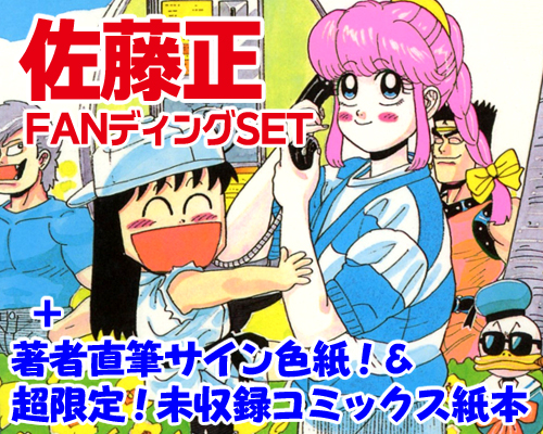 f:id:KenAkamatsu:20131213112144j:image:w270