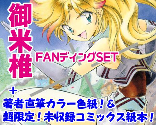 f:id:KenAkamatsu:20131213112225j:image:w270