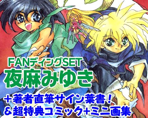 f:id:KenAkamatsu:20131213112244j:image:w270