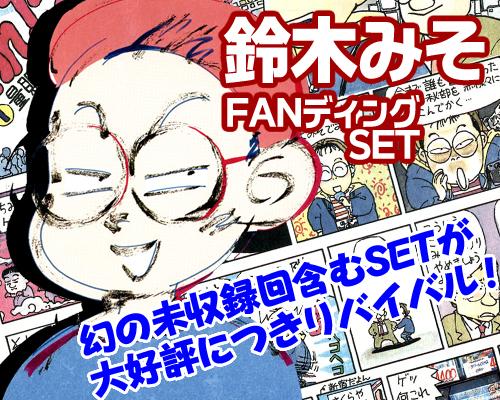 f:id:KenAkamatsu:20131213112319j:image:w270