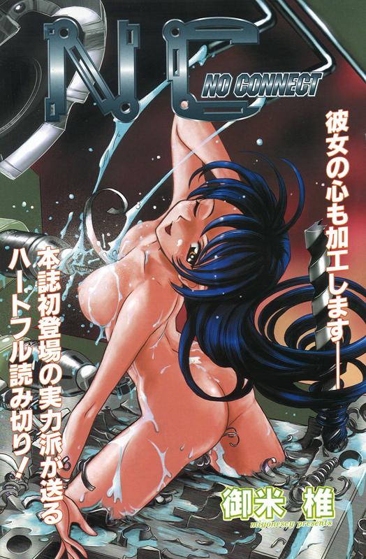 f:id:KenAkamatsu:20131214130302j:image:w200