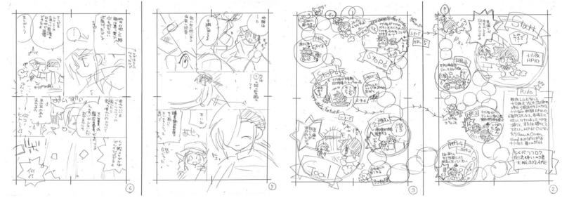 f:id:KenAkamatsu:20131214145815j:image