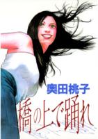 f:id:KenAkamatsu:20131230023942j:image:left