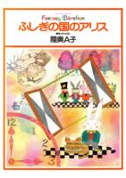 f:id:KenAkamatsu:20140204014329j:image:left