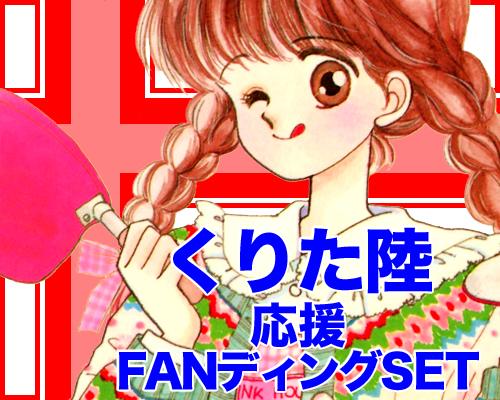 f:id:KenAkamatsu:20140327120217j:image