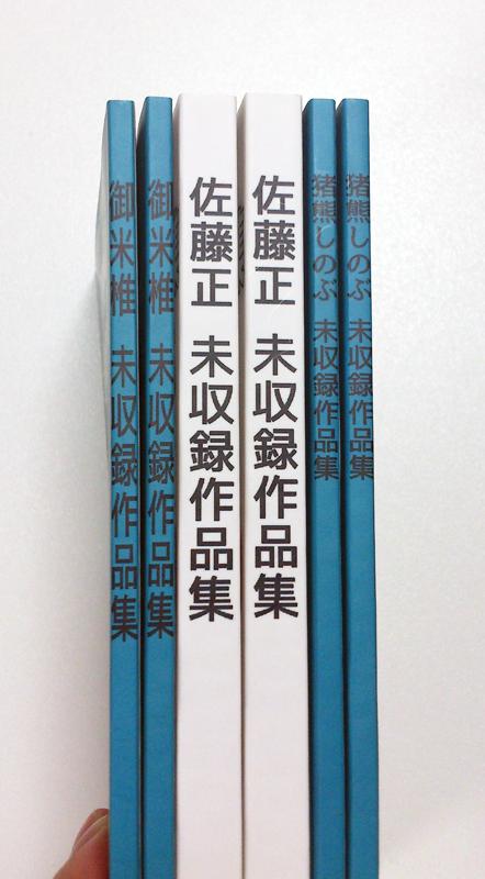 f:id:KenAkamatsu:20140516031626j:image:w150:left