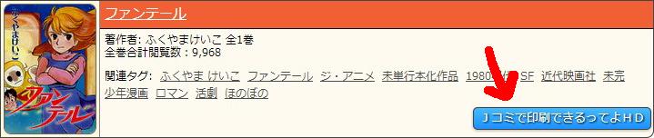 f:id:KenAkamatsu:20140516120357j:image