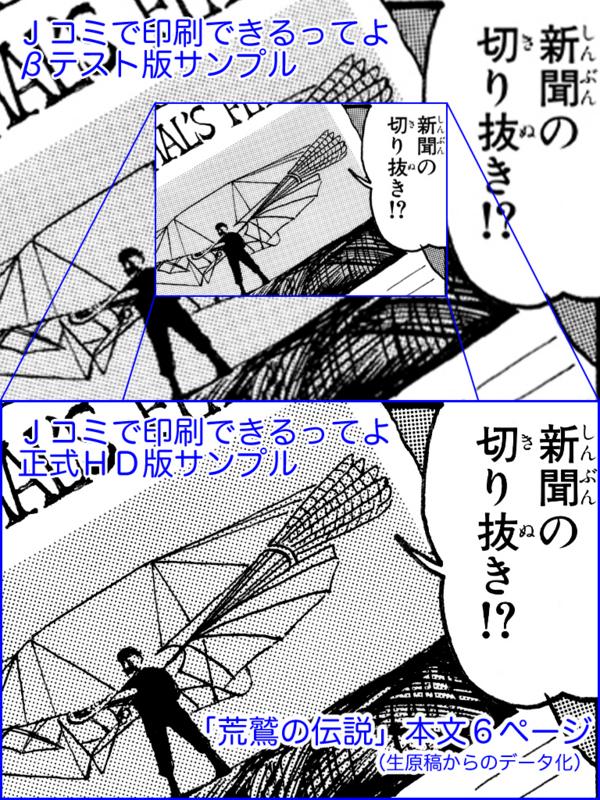 f:id:KenAkamatsu:20140516183911j:image