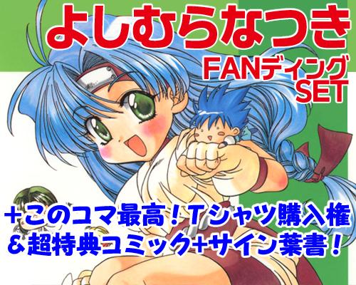 f:id:KenAkamatsu:20141030162921j:image:w270